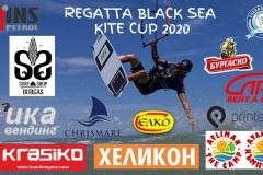 Regatta Black Sea Kite Cup 2019 (1)